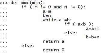 Mínimo múltiplo comum - Código Python